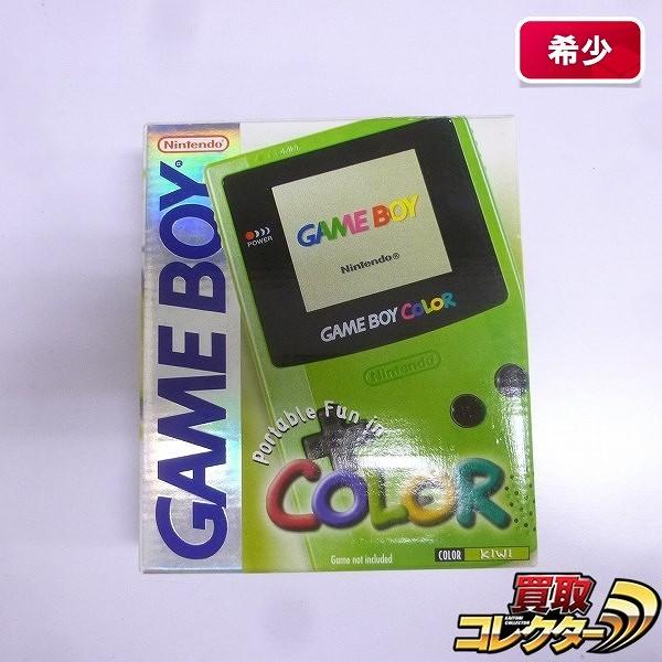 ゲームボーイカラー キウイグリーン 海外限定カラー 箱説有