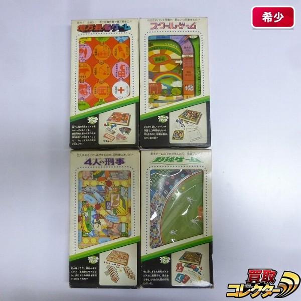 レトロボードゲーム タカラ スクールパンチ 1 3 4 7 野球ゲーム