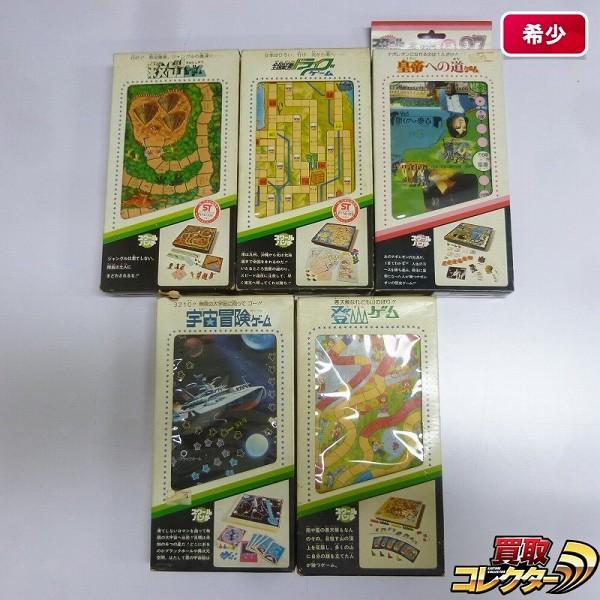 レトロボードゲーム タカラ スクールパンチ 10 14 17 24 27