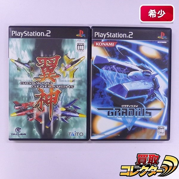 PS2 ソフト グラディウスV 翼神 箱説 ハガキ付 / プレステ2