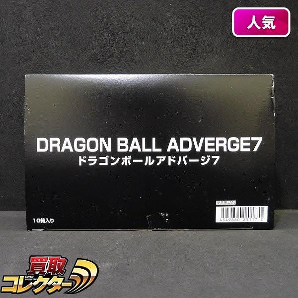 ドラゴンボールアドバージ7 1BOX 全6種 超サイヤ人4 孫悟空 他