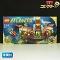 LEGO レゴ 8077 アトランティス深海レスキュー隊基地