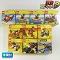 シェル限定 LEGO レゴ システム 2535~2539 3541~2544