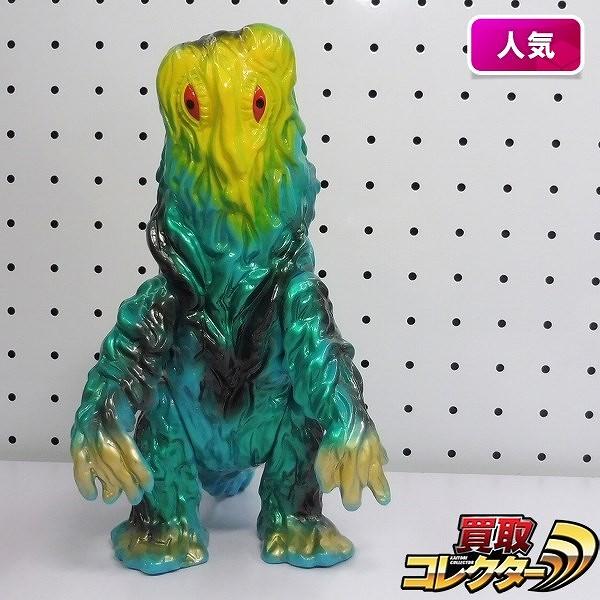 M1号 世紀の大怪獣 ブルマァク 復刻 ヘドラ 青成型色 / ゴジラ
