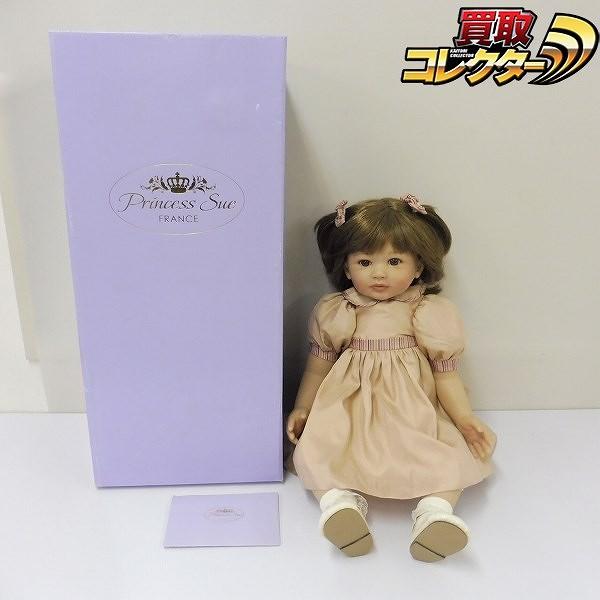 Princess Sue doll リボーンドール Jessica ジェシカ / 赤ちゃん
