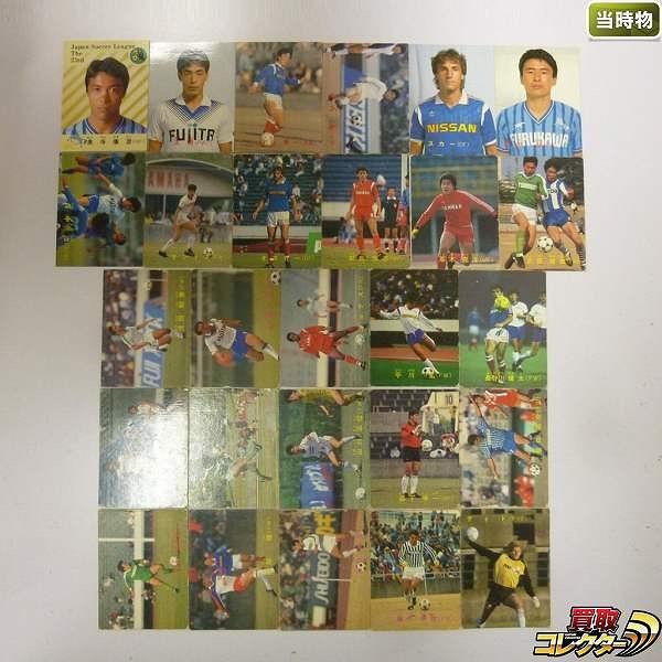カルビー サッカー カード 日本リーグ 1987 1988 計27枚 当時物