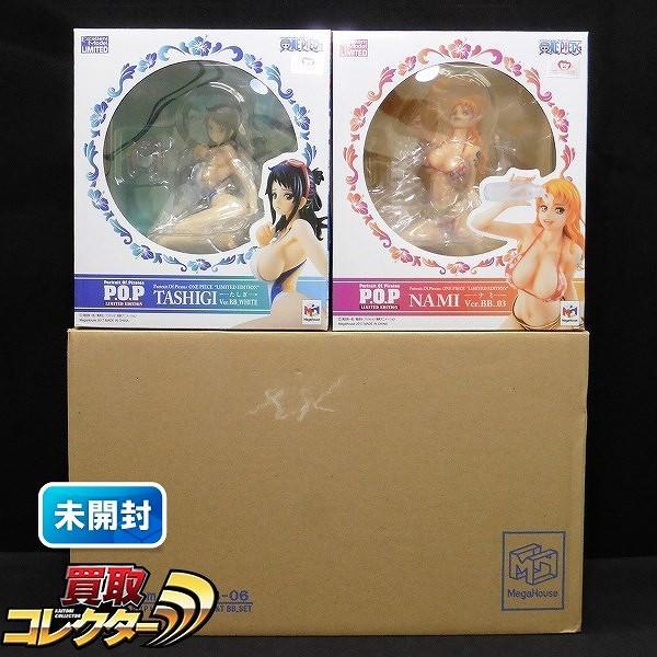 ワンピース POP ナミ Ver.BB_03 & たしぎ Ver.BB_WHITE 特典付
