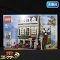 LEGO CREATOR 10243 パリのレストラン / レゴブロック