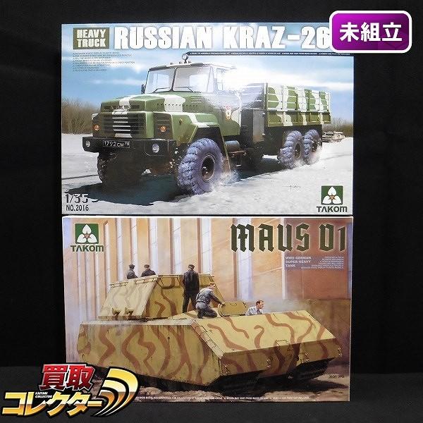 TAKOM 1/35 ドイツ超重戦車 マウスV1 ソビエト 重トラック