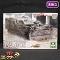 TAKOM 1/35 M9 ACE 装甲ブルドーザー / タコム 軍用