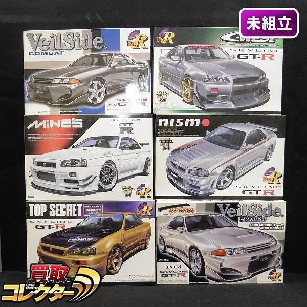 アオシマ 1/24 スカイラインGT-R C-west TOP SECRET 他