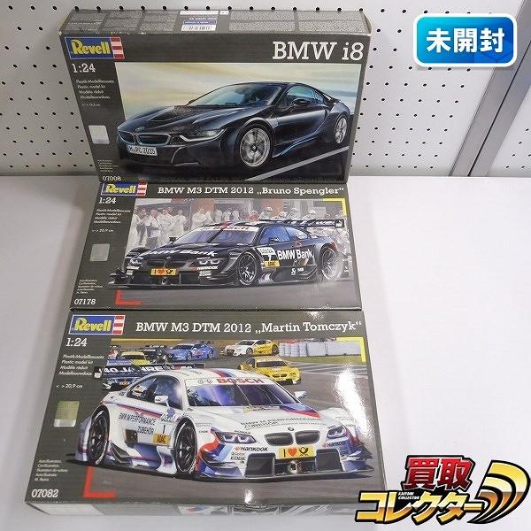 レベル 1/24 BMW i8 M3 2012 B.スペングラー M.トムチェク