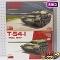 ミニアート 1/35 ソビエト戦車 T-54-1 1947年 他 / 37003 37014