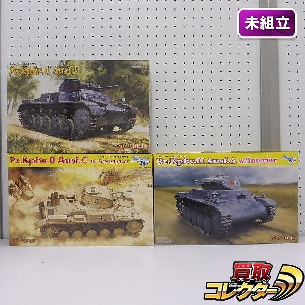 サイバーホビー 1/35 Ⅱ号戦車A型 インテリア F型 C型 増加装甲型