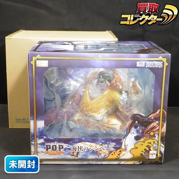 メガハウス ONE PIECE P.O.P SA-MAXIMUM 海侠のジンベエ