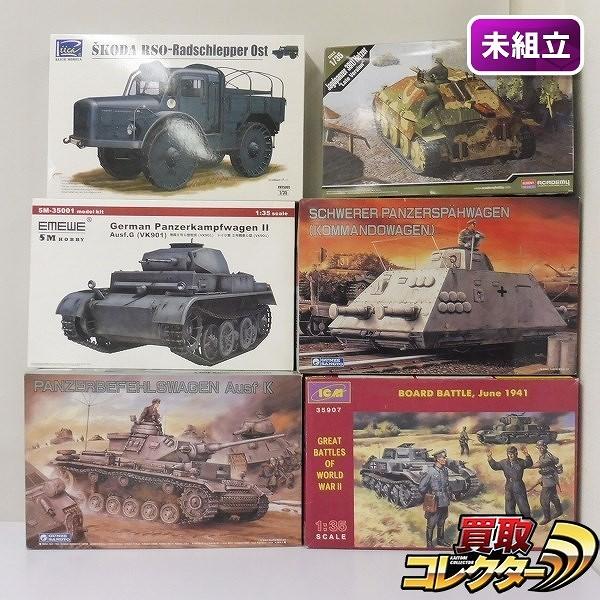 1/35 リッチモデル シュコダRSO EMEWE SM Ⅱ号戦車G型 他