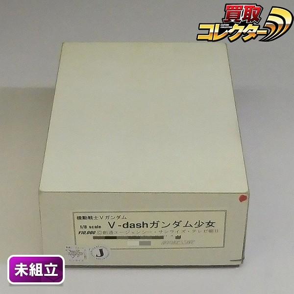 AGGRESSIVE みすまる☆ましい 1/8 V-dash ガンダム少女 ガレキ