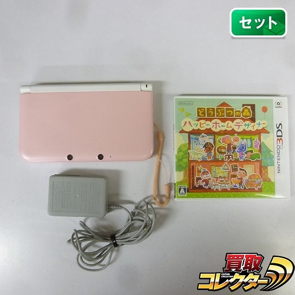 3DS LL ピンク×ホワイト + どうぶつの森 ハッピーホームデザイナー