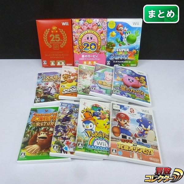 Wii ソフト マリオコレクション スマブラX カービィ 他 計12点