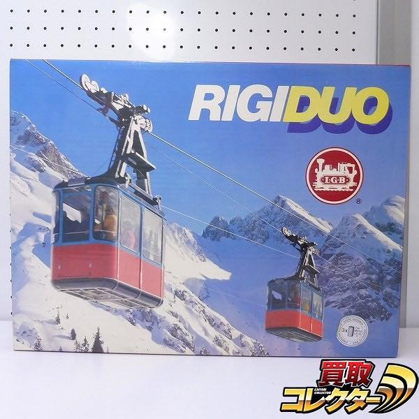 LGB レーマン 90009 RIGI DUO ロープウェイ / 鉄道模型