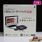 SONY PS3 CECH-2500 HDDレコーダーパック 500GB