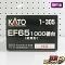 KATO HOゲージ 1-305 EF65 1000番台 前期形 直流電気機関車