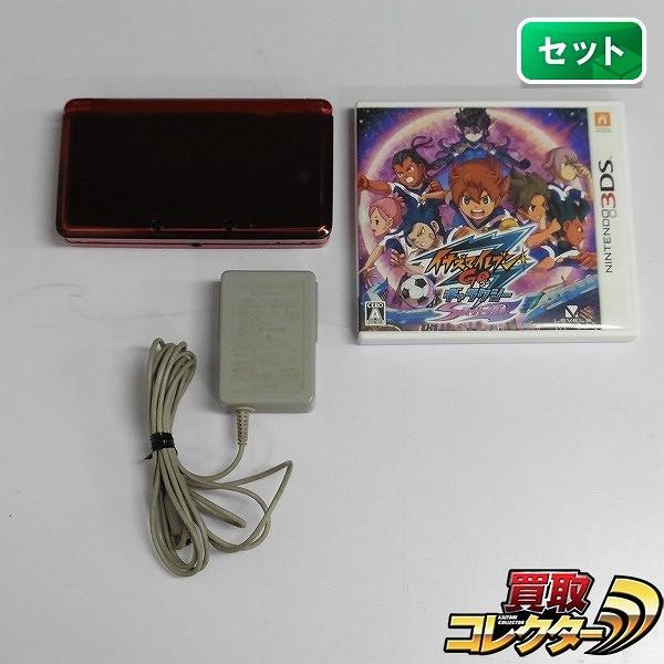 3DS レッド + イナズマイレブン GO ギャラクシー スーパーノヴァ