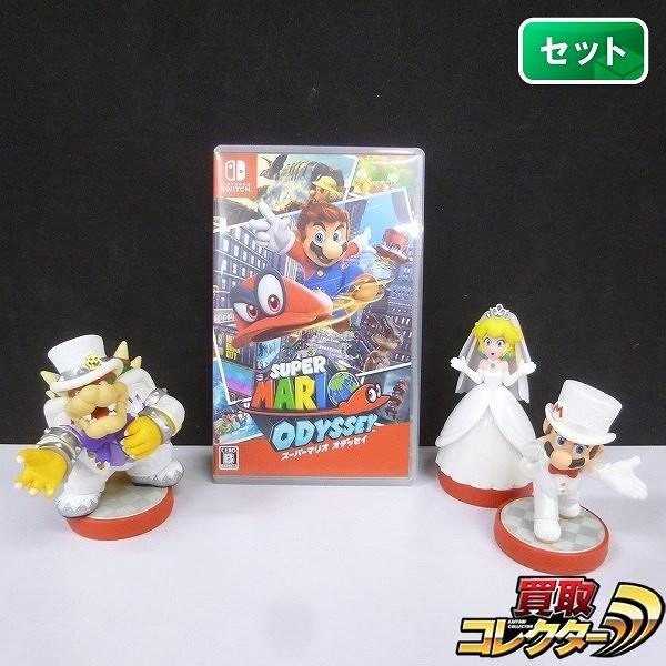 Switch スーパーマリオオデッセイ + アミーボ マリオ ピーチ クッパ