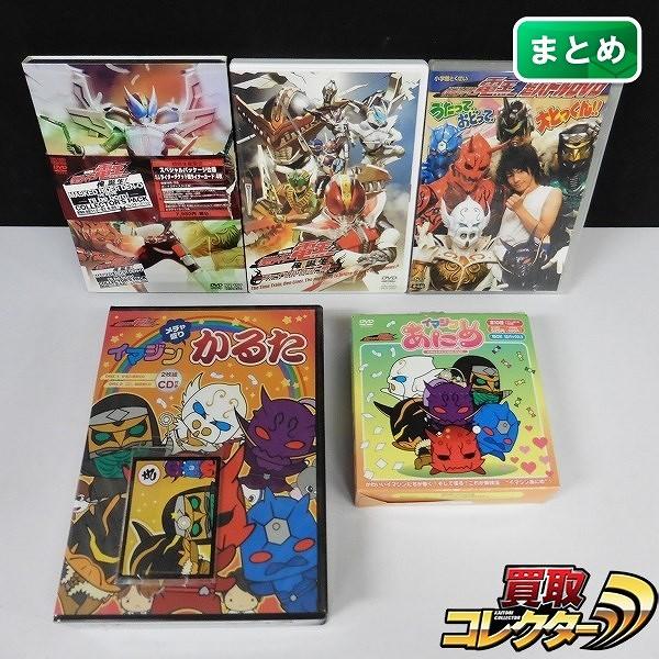 DVD 仮面ライダー電王 俺、誕生! イマジンあにめ 他