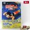 鉄腕アトム DVD-BOX 1コレクターズ仕様 / MIGHTY ATOM