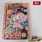 GU-GUガンモ DVD-BOX Vol.2 / グーグーガンモ