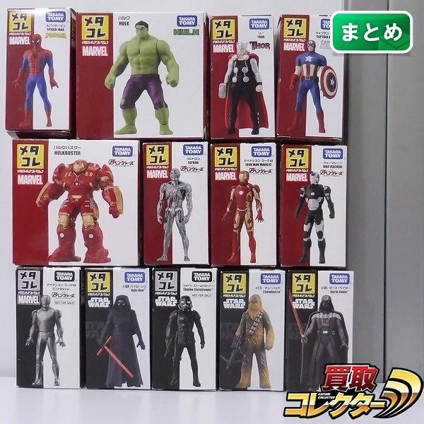メタコレ スパイダーマン アイアンマン マーク43 カイロレン 他
