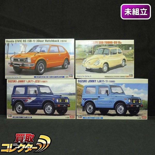 ハセガワ 1/24 ホンダ シビック RS SB-1 3ドア ハッチバック 他