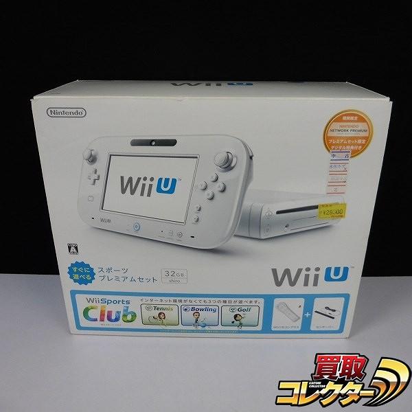 Wii U スポーツプレミアムセット 白 / Wii Sports Club