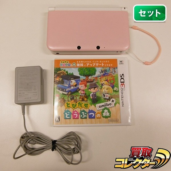 3DS LL ピンク×ホワイト & とびだせ どうぶつの森 / NINTENDO