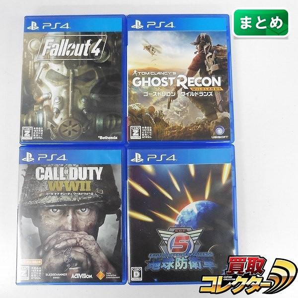 PS4 ソフト 4本 ゴーストリコン 地球防衛軍5 フォールアウト4 他