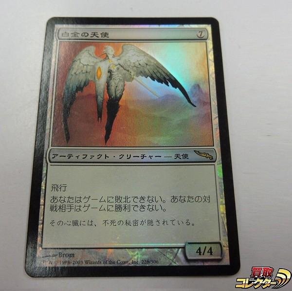 MTG 白金の天使 Platinum Angel 日本語版 Foil MRD 茶 モダン