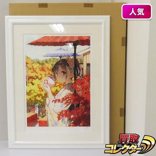 アールビバン 複製原画 カントク 秋色遊戯 / 絵師100人展