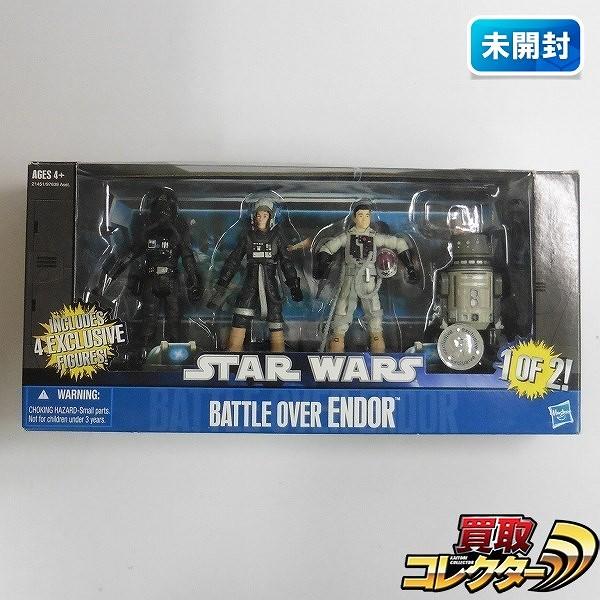 ハズブロ STAR WARS BATTLE OVER ENDOR / スターウォーズ
