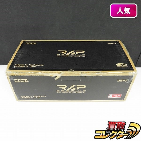 PS3 リアルアーケードPro3 プレミアム VLX / RAP TAITO HORI