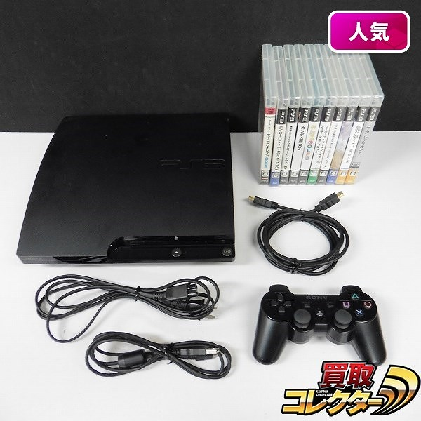 PS3 CECH-2000B + ソフト 10本 ニーアレプリカント 龍が如く5 他