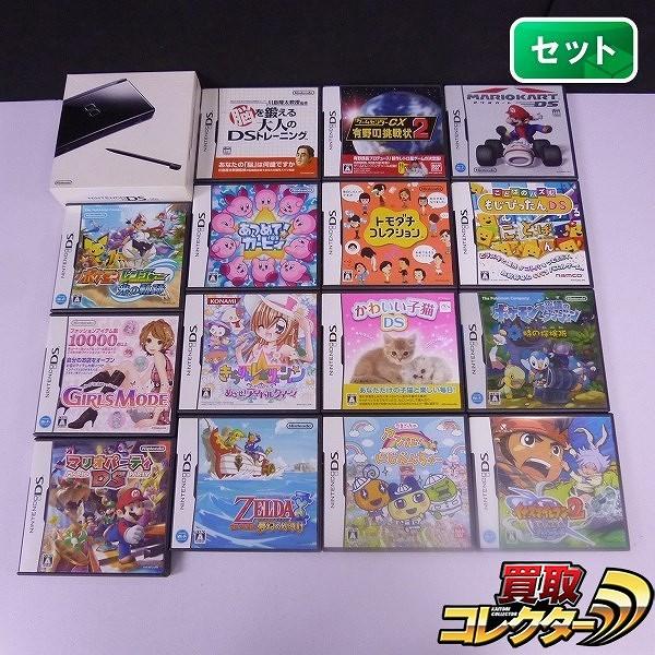 DS Lite + ゲームセンターCX マリカDS トモダチコレクション 他