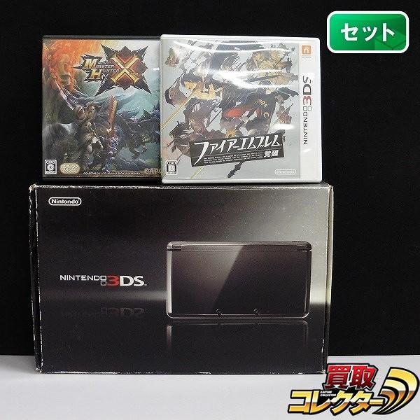 3DS コスモブラック & ファイアーエムブレム覚醒 モンハンクロス