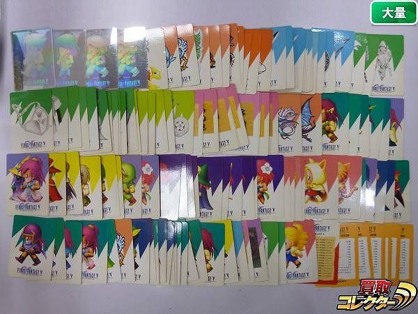 ファイナルファンタジー 5 FF5 カードコレクションズ 約130枚 ホロ有