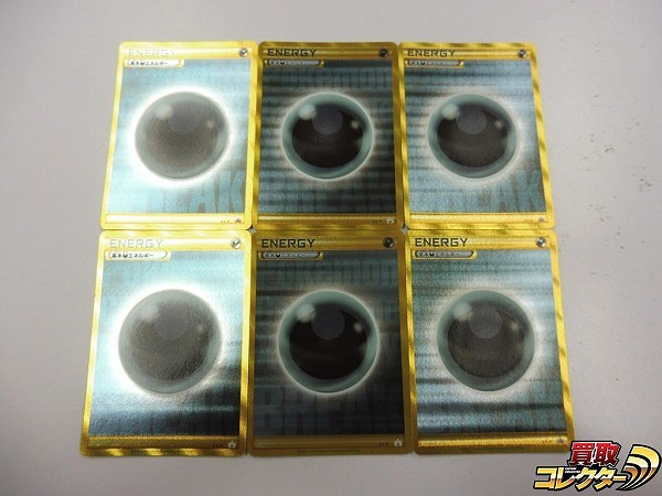ポケモンカード XY BREAK ゴールデン 基本悪エネルギー XY-P 6枚