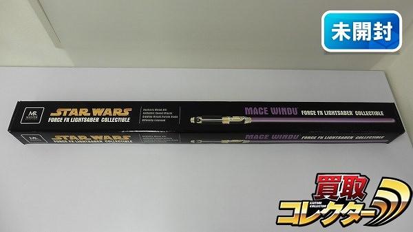 MR STAR WARS EP3 フォースFX ライトセーバー メイスウィンドゥ