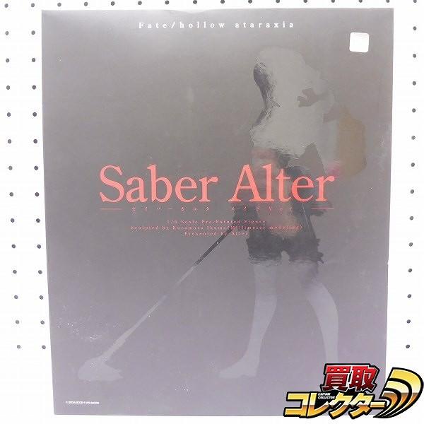 アルター Fate /hollow ataraxia 1/6 セイバーオルタ メイドVer.