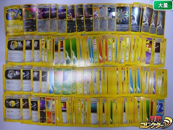 ポケモンカード VS 350枚以上 新裏面 e リーダーズポケモン ライコウ バンギラス