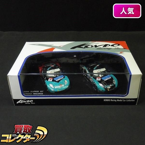 エブロ 1/43 2006 スーパーGT KONDOレーシング SPECIAL EDITION