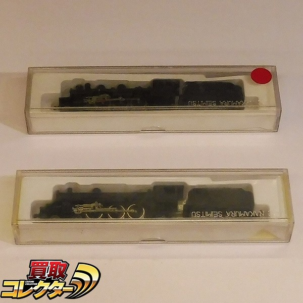 中村精密 Nゲージ 国鉄 C51 C53形 蒸気機関車